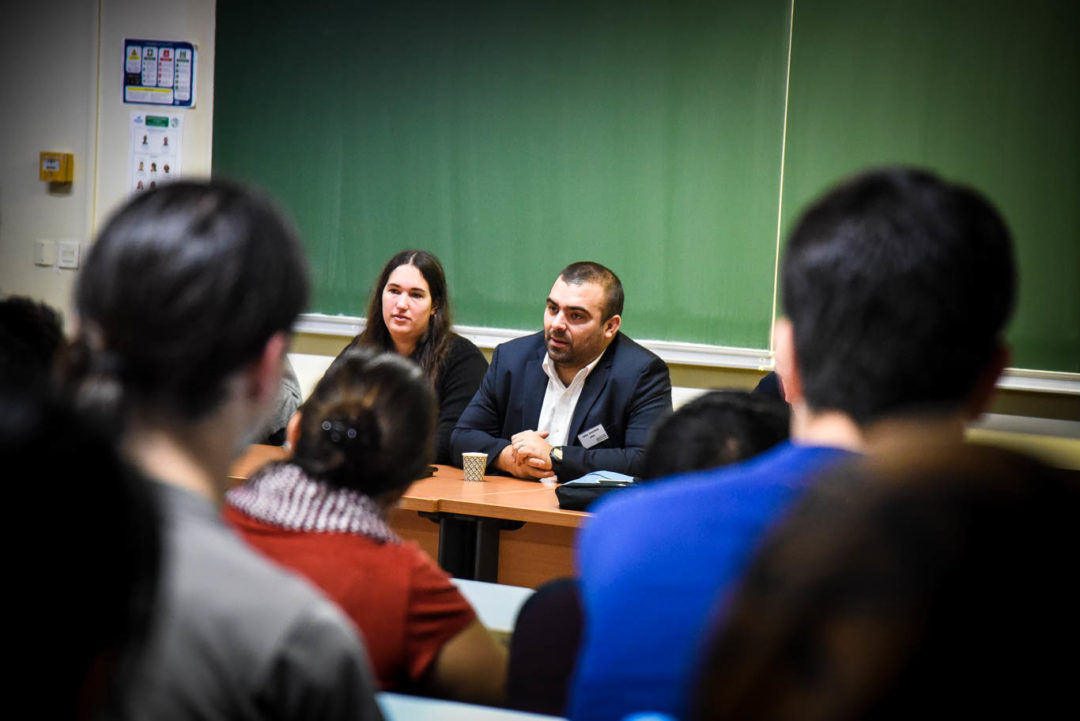 forum Entreprises - Etudiants