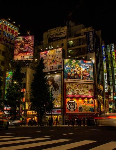 Thibault FERRARO - Japon